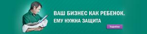 Антивирус Касперского для крупного бизнеса