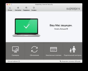kismac-2015-main-window-11190-209010